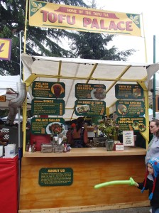 An amazing variety of food stands in the Saturday market in Eugene includes a tofu bar, vegan friendly!!