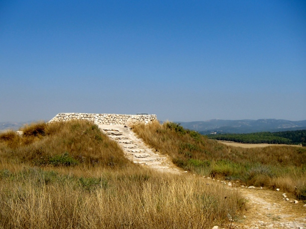 A Tour of Gezer, Israel
