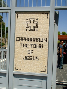 Capharnaum - The town of Jesus